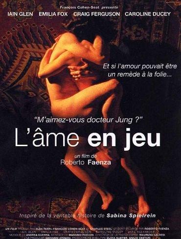 Сабина / Prendimi l'anima (2002)