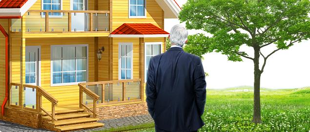 Дом Дерево Человек Методика Инструкция