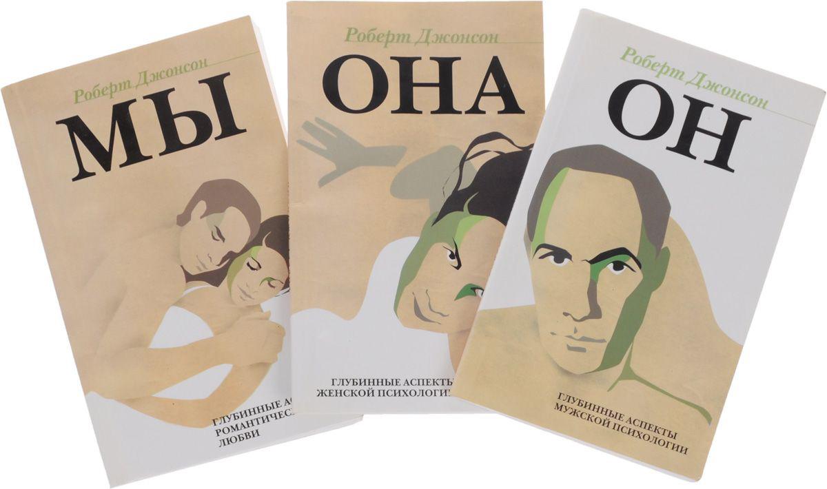 Книга о сексуальных отношений в семье
