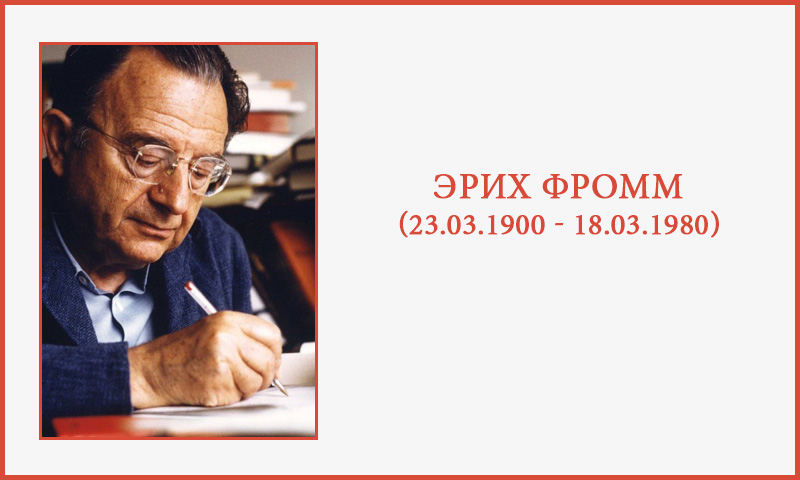 a biography of erich fromm and his theory on irrationality of mass behavior The greatness and limitations of erich fromm's well-researched and revealing biography, thelives of erich fromm: his theory of social character (fromm.