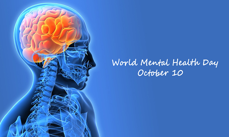 10 октября – Всемирный день психического здоровья