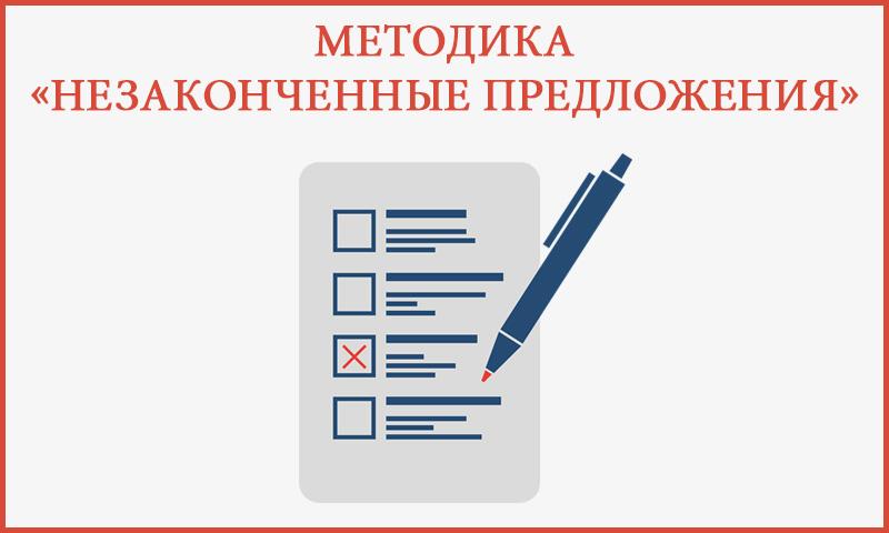 Сайт профессиональных психологических тестов