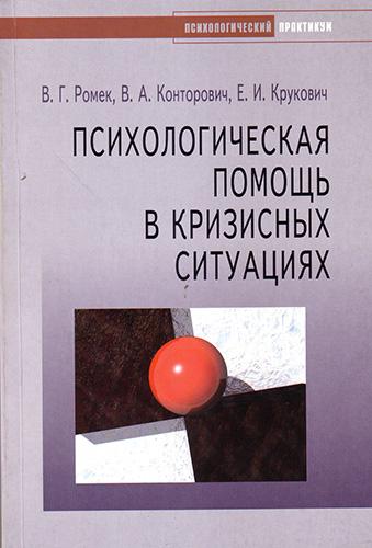 книги рефераты помощь студентам скачать