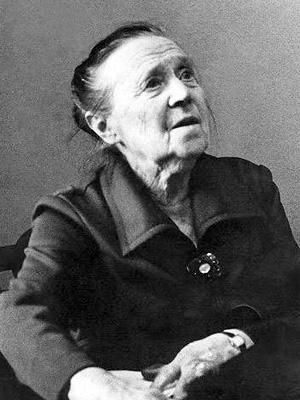 Зейгарник Б. В. - основательница советской патопсихологии